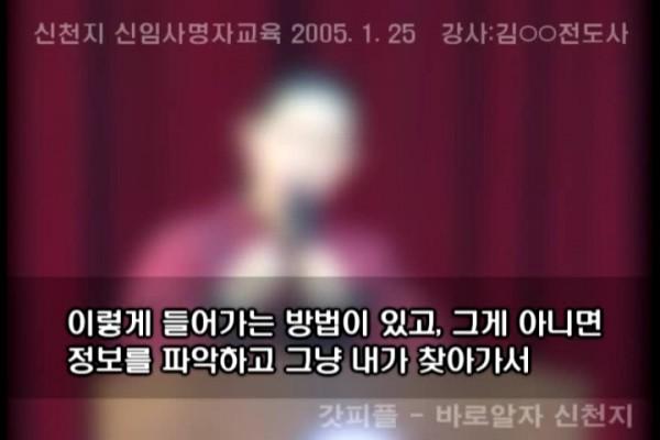 대한예수교장로회 경기북노회 / 멀티미디어자료실